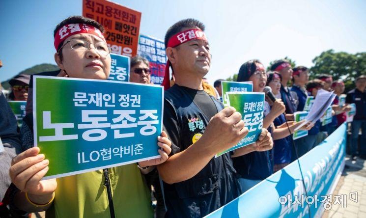 [포토]김명환 위원장 석방 촉구하는 민주노총 조합원들