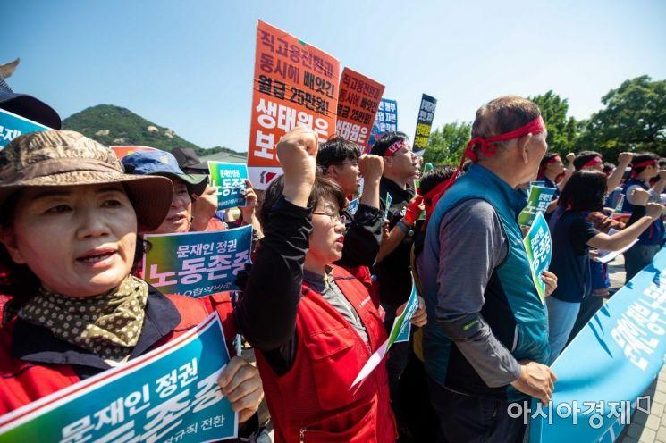 [포토]민주노총, 노동 탄압 규탄 기자회견
