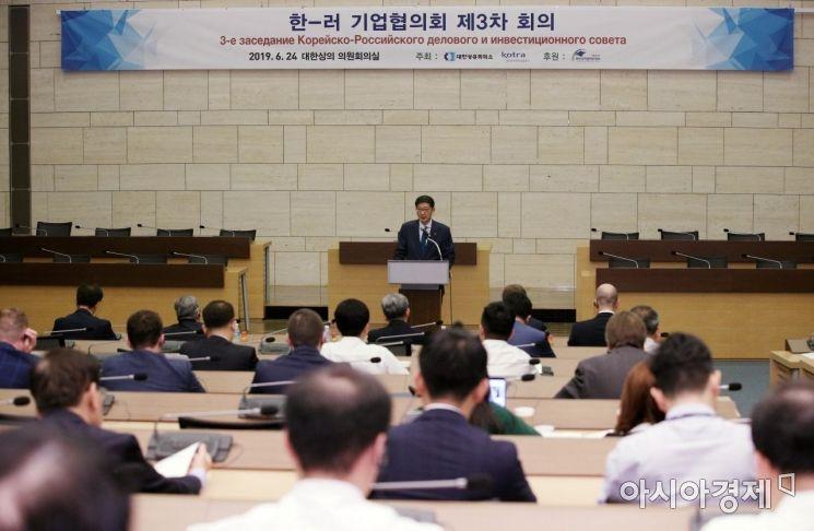 [포토] 한-러 기업협의회 제3차 회의