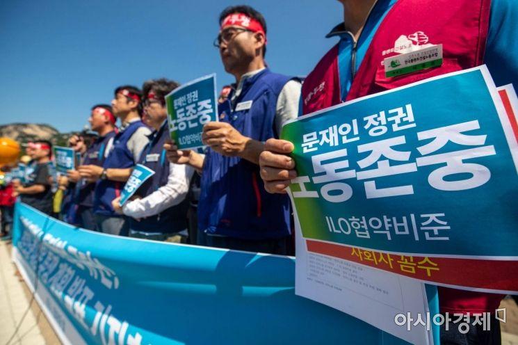 [포토]노동 존중 촉구 기자회견