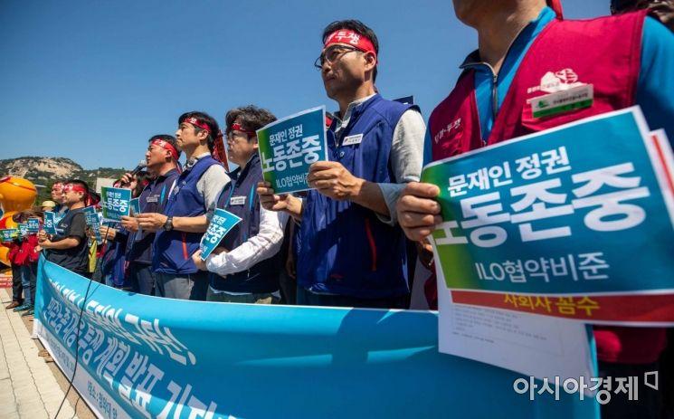 [포토]노동탄압 규탄 기자회견
