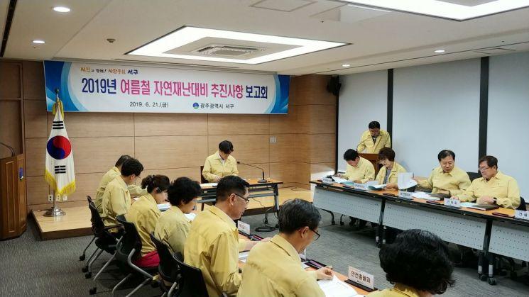 광주 서구, 여름철 재난 대비 보고회 개최