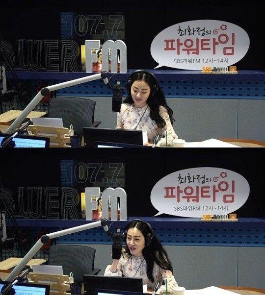 JTBC 드라마 '스카이캐슬'로 인기를 얻은 배우 오나라가 스페셜DJ로 출연해 청취자들과 다양한 이야기를 나눴다/사진= SBS 파워FM '최화정의 파워타임' 화면 캡처