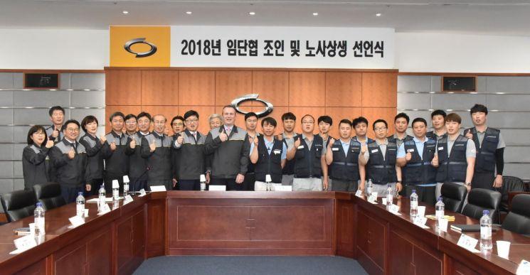 르노삼성자동차는 24일 부산공장에서 2018년 임금 및 단체협약을 마무리 짓는 조인식과 노사간 상호협력을 약속하는 노사 상생선언식을 함께 진행했다.(사진=르노삼성)