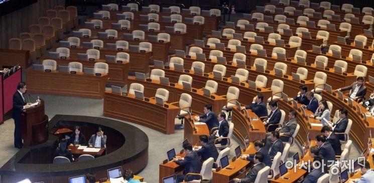 [포토] 정상화 합의 뒤집은 자유한국당