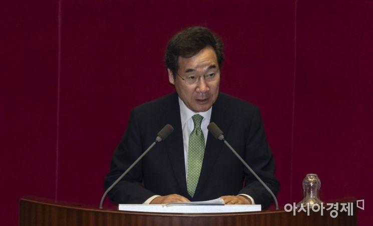 [포토] 시정연설하는 이낙연 총리