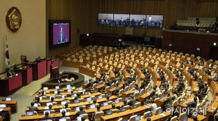 [포토] 국회 정상화 합의 뒤집은 자유한국당