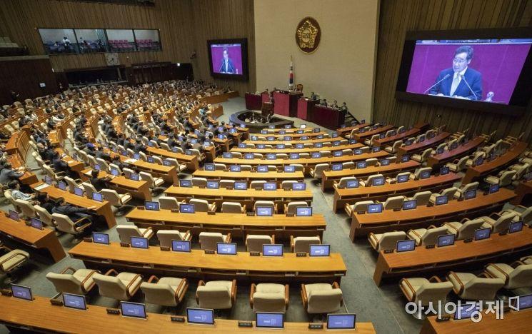 [포토] 합의 번복한 자유한국당