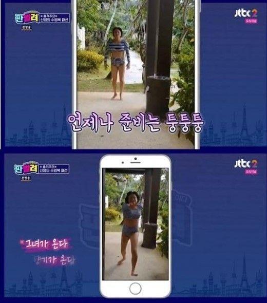 JTBC '판벌려 - 이번 판은 한복판' 방송 캡처