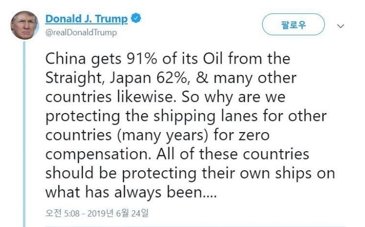 """트럼프 """"美, 호르무즈 해협 석유 방어 왜?"""""""