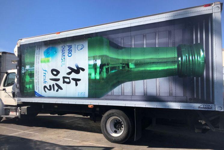 하이트진로, 랩핑 트럭으로 뉴욕 한바퀴…'참이슬 홍보 투어' 연장