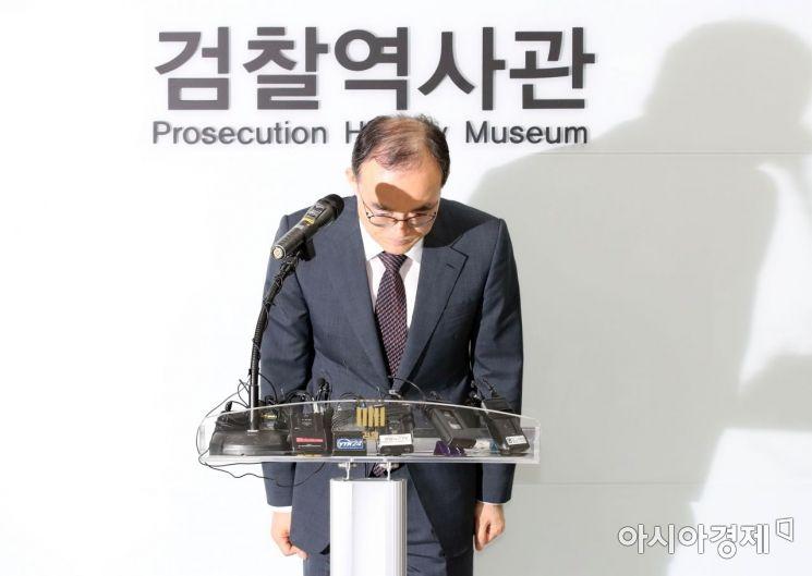 [포토]허리 숙인 문무일 검찰총장