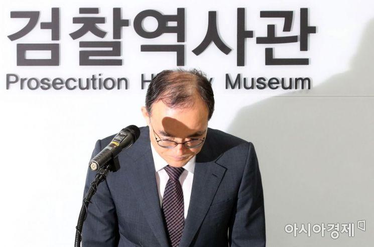 [포토]문무일 검찰총장, 과거사 사과