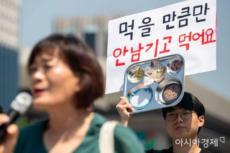 [포토]'음식물쓰레기 감량 촉구 기자회견'