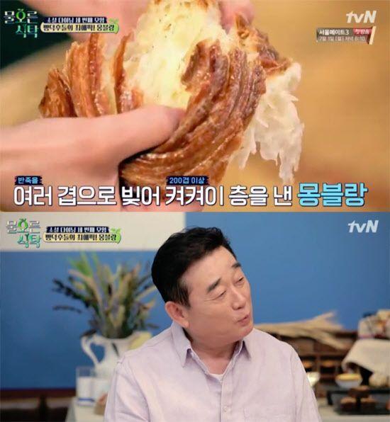 """'물오른 식탁' 김영오 명장 """"숙식 제공돼 제과점 일 시작…50년 제빵 인생"""""""