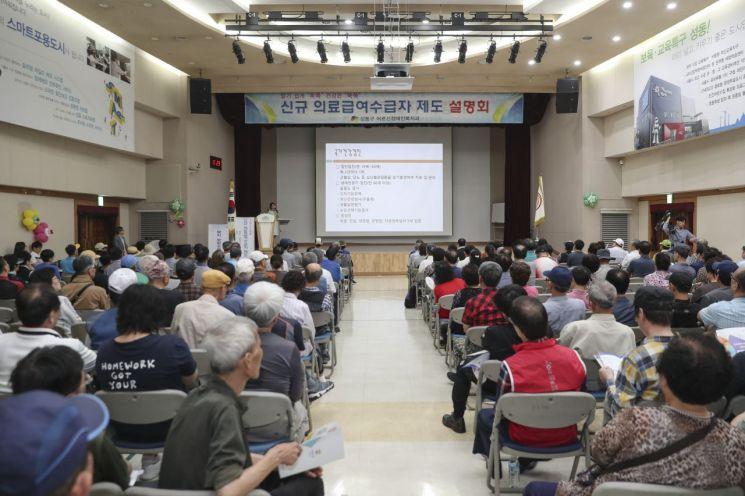 성동구 '의료복지 박람회' 개최