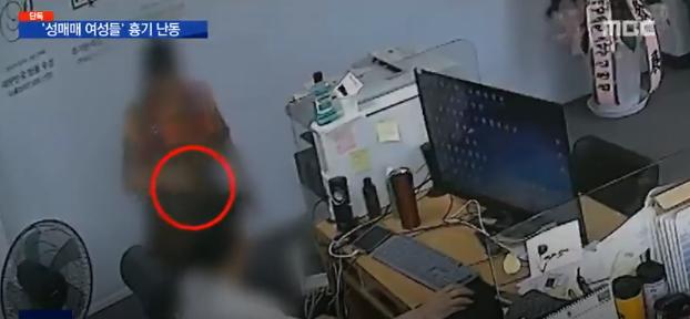인천의 한 재개발 사무실 폐쇄회로(CC)TV에 찍힌 성매매 여성 흉기 협박 장면.사진=MBC 뉴스데스크 캡처