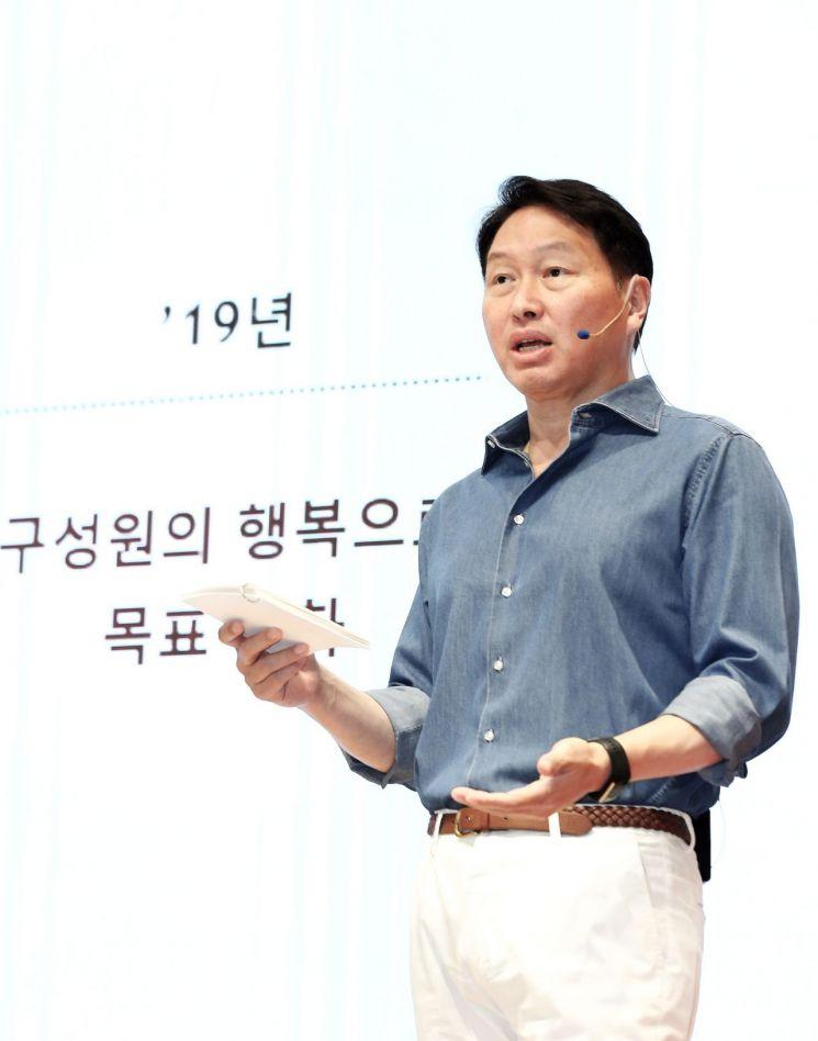 ▲최태원 SK그룹 회장
