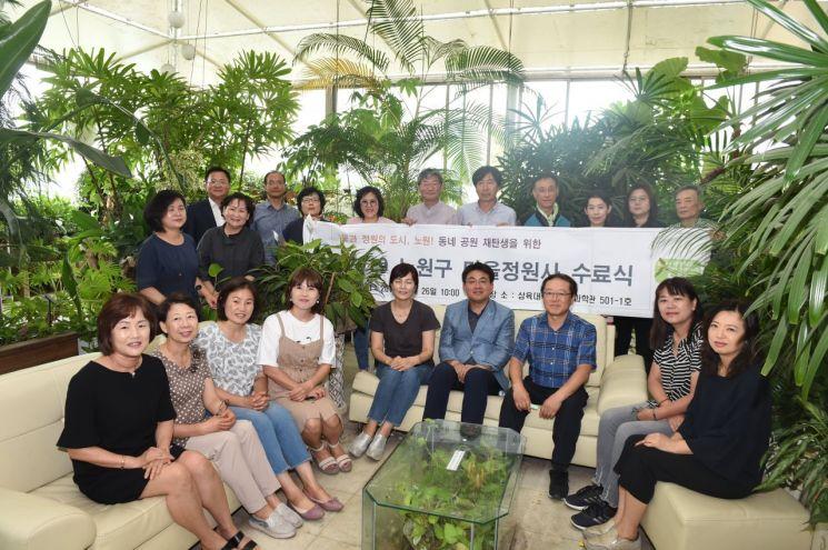[포토]오승록 노원구청장, 마을정원사 수료식 참석