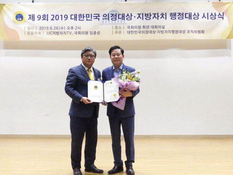 송갑석 의원 '2019 대한민국 의정대상' 수상