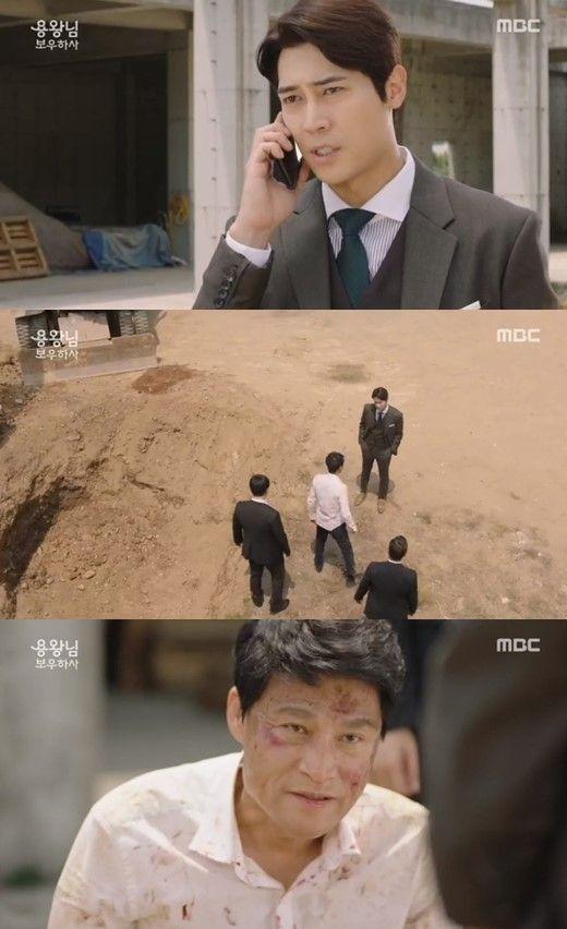 '용왕이 보우하사' 김형민과 박정학 / 사진=MBC
