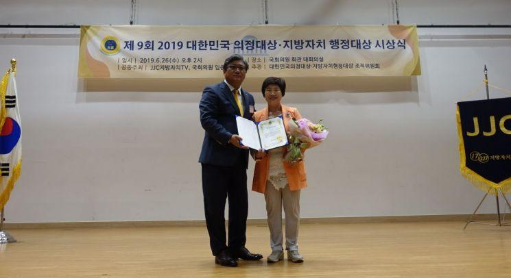 전혜숙 의원 '2019 대한민국 의정대상' 수상