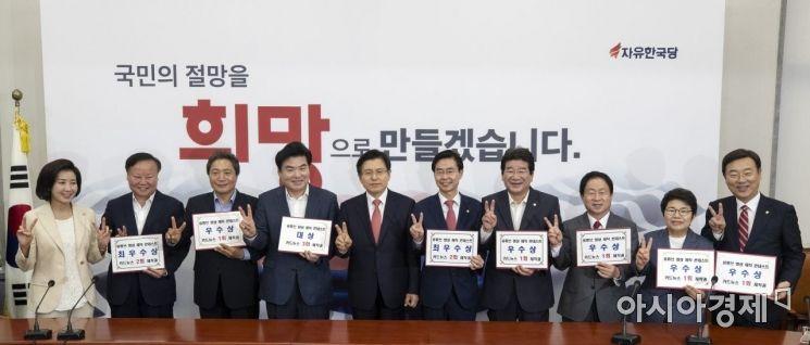 [포토] 자유한국당, '국회의원 유튜브 콘테스트' 시상식