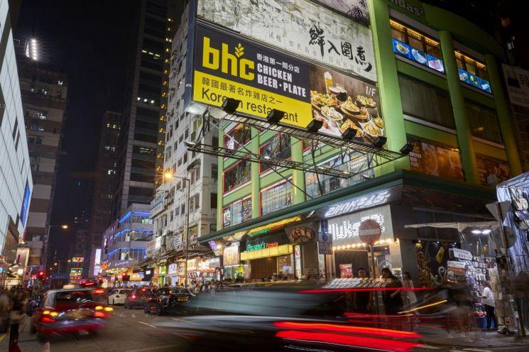 bhc 홍콩 직영점 몽콕점