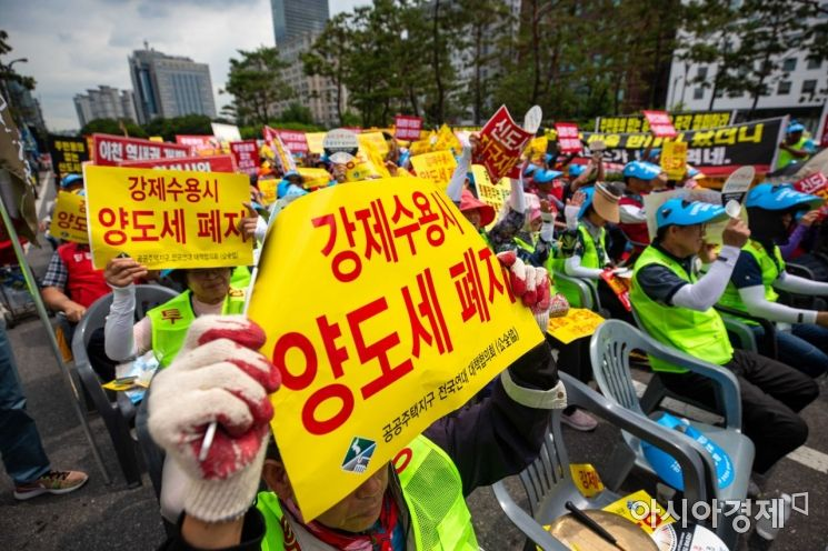 [포토]신도시 철회 촉구 규탄대회