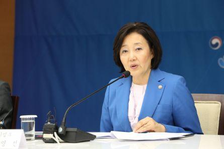 박영선 중소벤처기업부 장관이 '상생협력조정위원회' 출범식에서 공정경제 실현 등에 대해 이야기를 하고 있다.