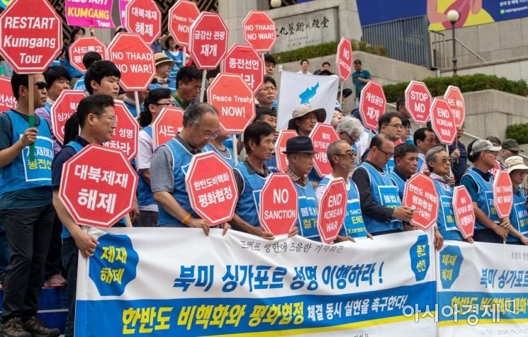 [포토]북미 싱가포르 성명 이행 촉구