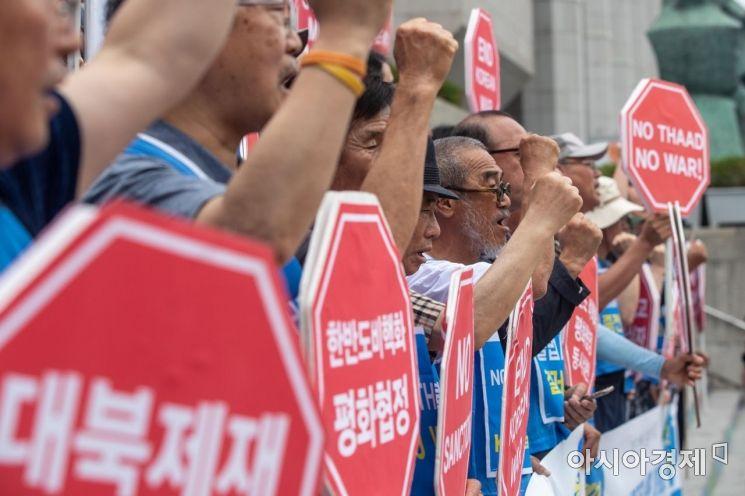 [포토]비핵화 평화협정 체결 요구하는 시민단체