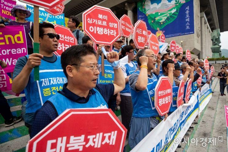 [포토]비핵화 평화협정 체결 촉구