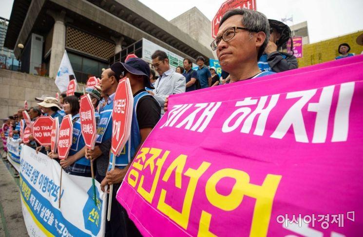 [포토]종전선언 촉구 기자회견