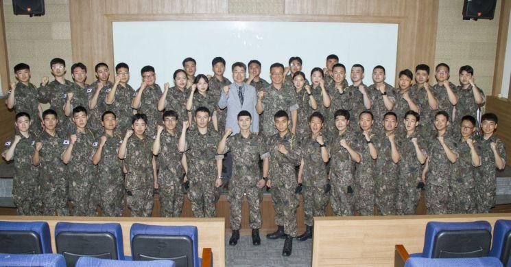 광주대 학군단 '2019학년도 하계 입영훈련' 출정식