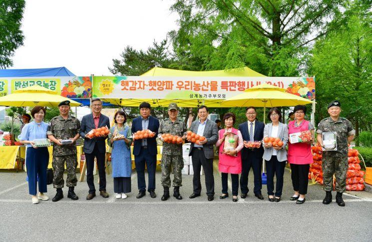 전남 장성군은 지난 28일 광주 상무아파트에서 지역 농·특산물을 알리고 소통하는 '팜밀리 마켓'을 열었다. 사진=장성군