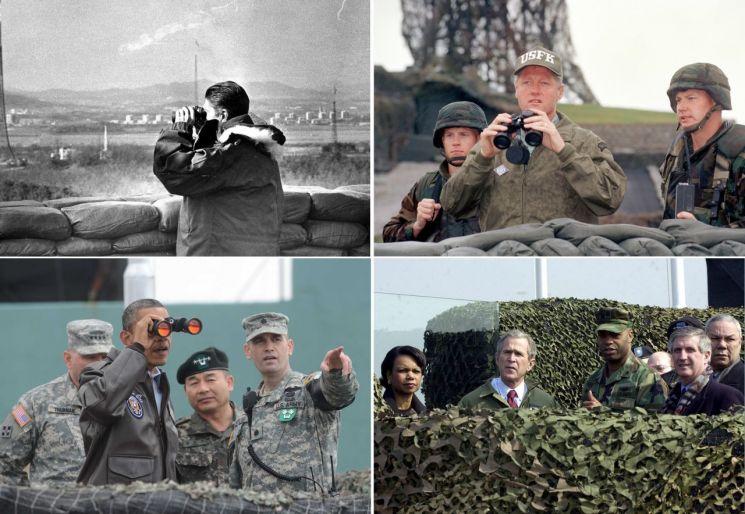 판문점 인근 DMZ 초소 방문한 역대 미국 대통령 (사진=연합뉴스)