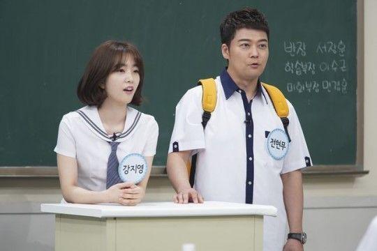 강지영 JTBC 아나운서와 방송인 전현무가 '아는형님'에 출연해 입담을 뽐냈다/사진=JTBC '아는형님' 화면 캡처