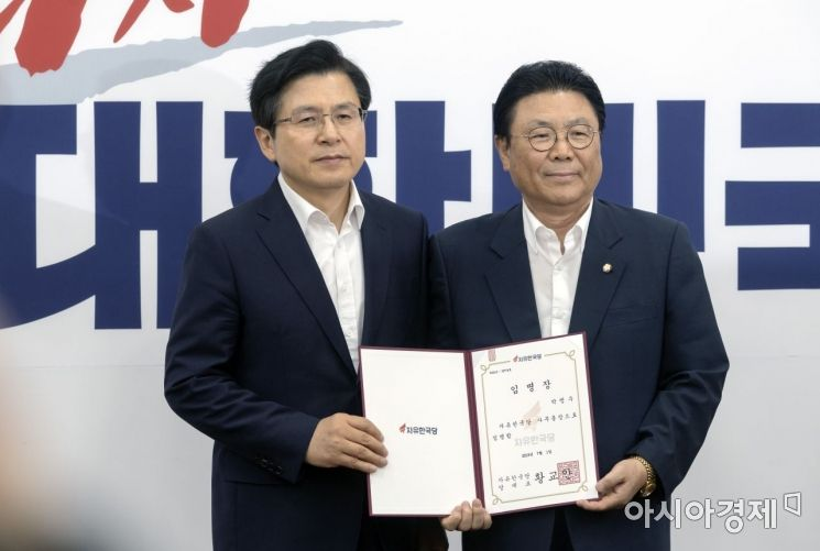 [포토] 박맹우, 자유한국당 신임 사무총장 임명