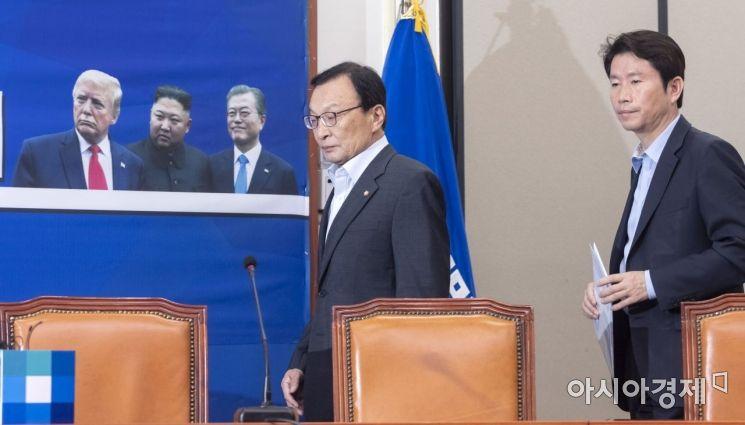 [포토] 회의 참석하는 이해찬·이인영
