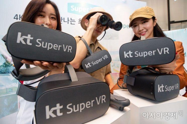 [포토]KT 슈퍼VR