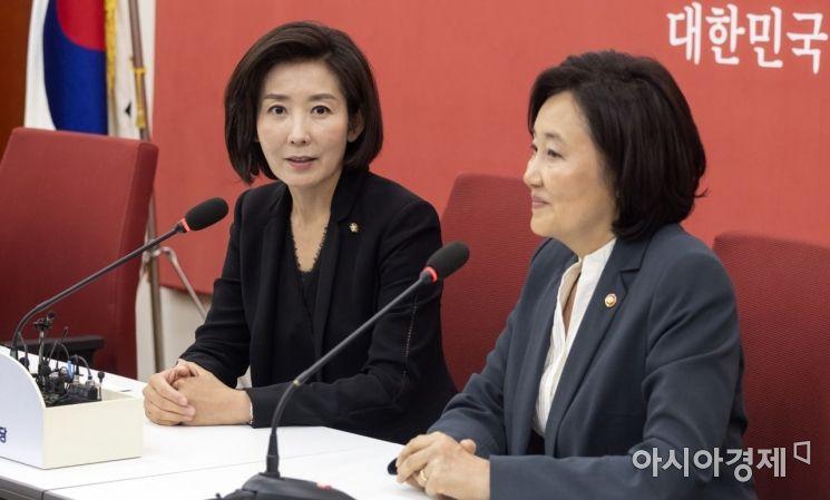 [포토] 자유한국당 찾은 박영선 장관