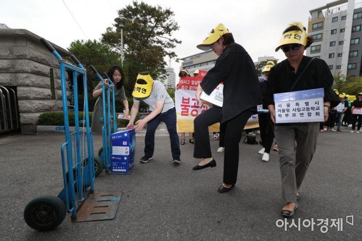 [포토]자사고 폐지 반대 서명서, 조희연 서울시교육감에게