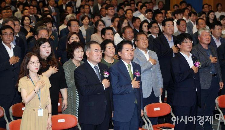 [포토] 농협 창립 58주년 기념식