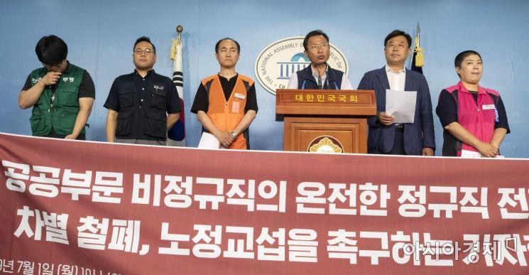 [포토] 기자회견 갖는 김명환 민노총 위원장