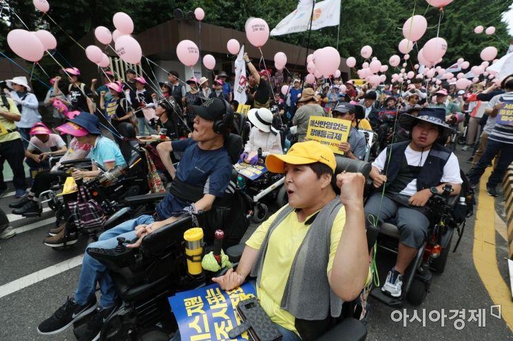 [포토]장애등급제 진짜 폐지 촉구