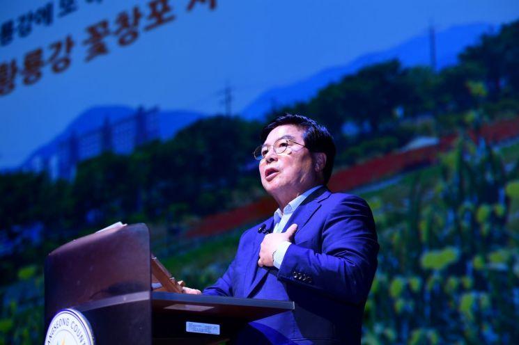 유두석 장성군수가 1일 장성문화예술회관 대공연장에서 장성의 미래 청사진을 밝히고 있다. 사진=장성군