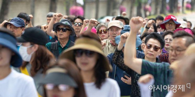 [포토]청와대 앞에 모인 비정규직 노동자들