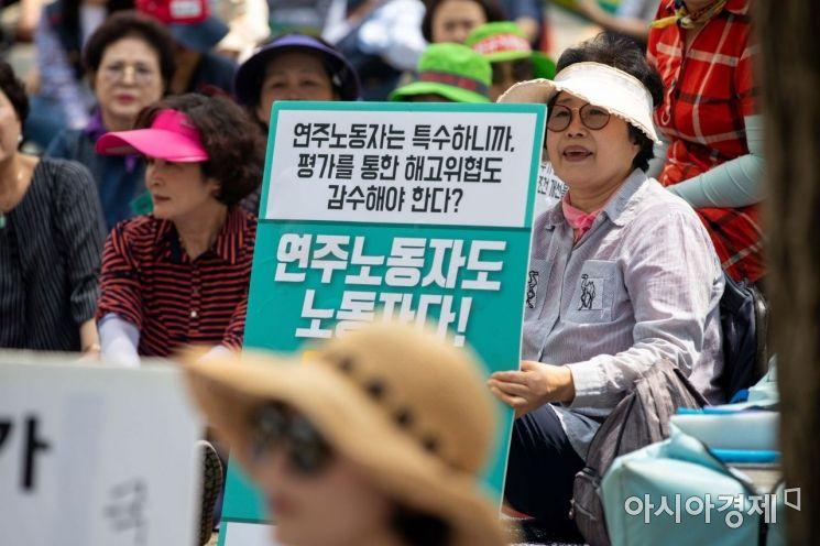 [포토]'연주노동자도 노동자다!'