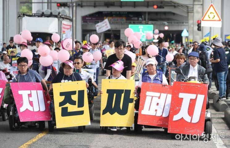 [포토]잠수교에서 서울역으로 행진